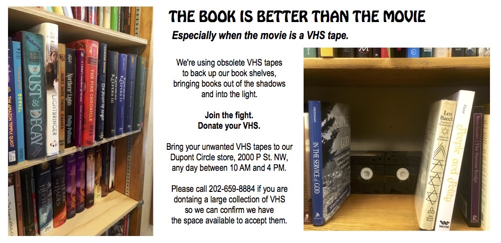 The VHS Project