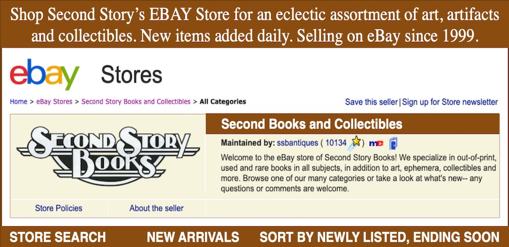 eBay Store and eBay Auctions
