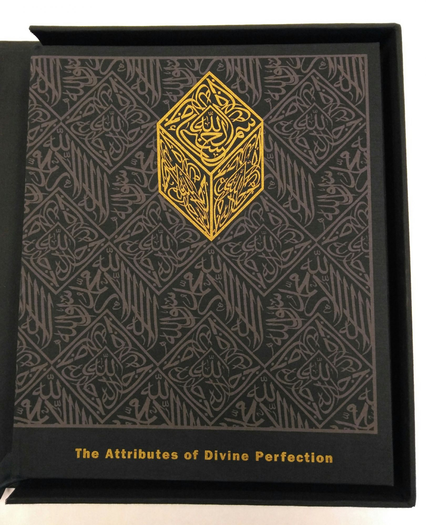 THE ATTRIBUTES OF DIVINE PERFECTION: THE CONCEPT OF GOD IN ISLAM. Ahmed Moustafa.