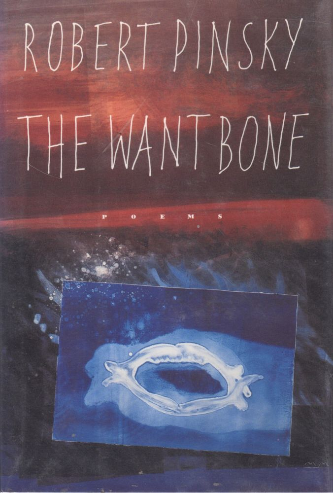 THE WANT BONE [SIGNED]
