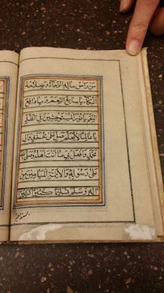 [PRAYER BOOK IN ARABIC AND PERSIAN]