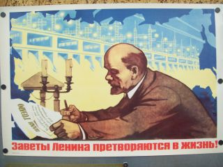 USSR LENIN CENTENNIAL POSTER COLLECTION