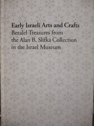 EARLY ISRAELI ARTS AND CRAFTS. BEZALEL TREASURES FROM THE ALAN B. SLIFKA COLLECTION IN THE ISRAEL...