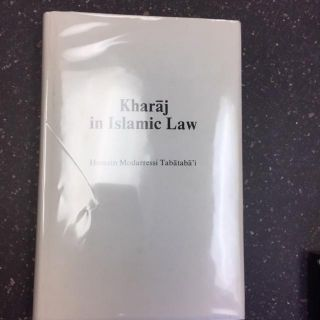 KHARAJ IN ISLAMIC LAW [SIGNED]. Hossein Modarressi Tabātabā'i