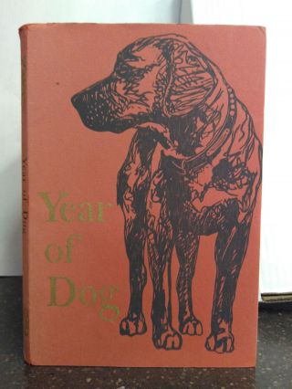 "YEAR OF THE DOG: VOL. 1, NO. 1 [SIGNED]. ""roving, Georgia Gojmerac, Kelly Lee"