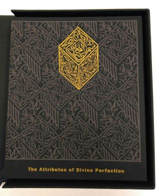 THE ATTRIBUTES OF DIVINE PERFECTION: THE CONCEPT OF GOD IN ISLAM. Ahmed Moustafa
