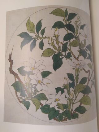 SHIBATA ZESHIN'S HANA-NO-MARU-SHUSEI : (A COLLECTION OF FLOWERS' CIRCLES): THE ROUGH SKETCHES OF FLOWER PATTERNED CLOTH STRETCHED ACROSS A CEILING AT CHIGUSA-NO-MA IN MEIJI PALACE