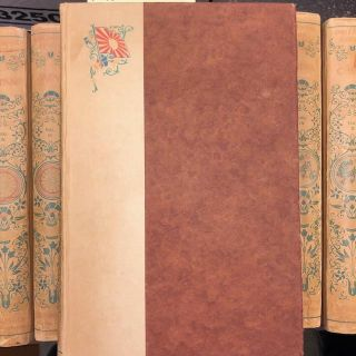 ORIENTAL SERIES - JAPAN: ITS HISTORY, ARTS AND LITERATURE; CHINA: ITS HISTORY ARTS AND LITERATURE [TWELVE VOLUMES]