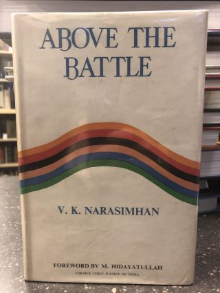 ABOVE THE BATTLE [SIGNED]. V. K. Narasimhan, M. Hidayatullah