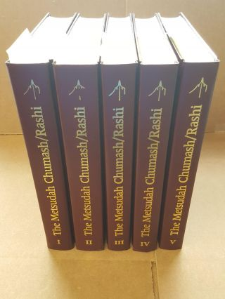 The Metsudah Chumash/Rashi [Five Volumes]. Avrohom Davis