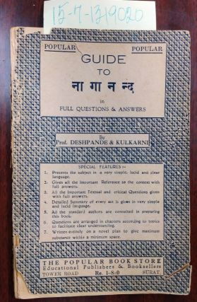 Guide to Naganand: Textual Questions. Professor Deshpande, Kulkarni