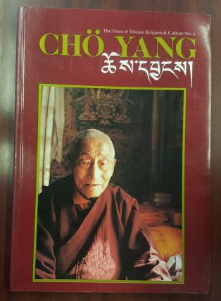 Cho Yang [The Voice of Tibetan Religion and Culture, No. 6]. Tenzin Gyatso