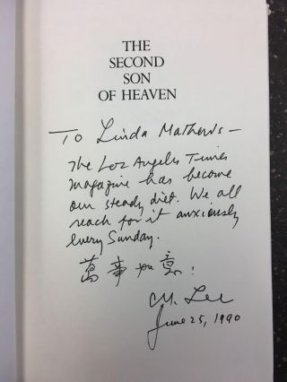 THE SECOND SON OF HEAVEN [SIGNED]. C. Y. Lee