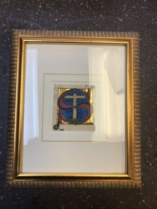 "ILLUMINATED MANUSCRIPT INITIAL ""S"""
