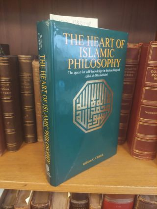 THE HEART OF ISLAMIC PHILOSOPHY. William C. Chittick