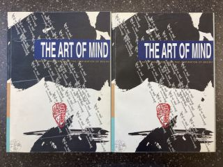 THE ART OF MIND: YEAR OF 2000 MING WANG THE INSPIRATION OF BRUSH [TWO COPIES, ONE SIGNED, ONE...
