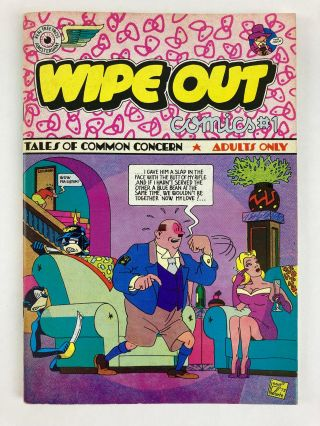 WIPE OUT COMICS: TALES OF COMMON CONCERN NO. 1. Joost Swarte