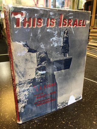 THIS IS ISRAEL. I. F. Stone, Robert Capa, Jerry Cooke, Tim Gidal